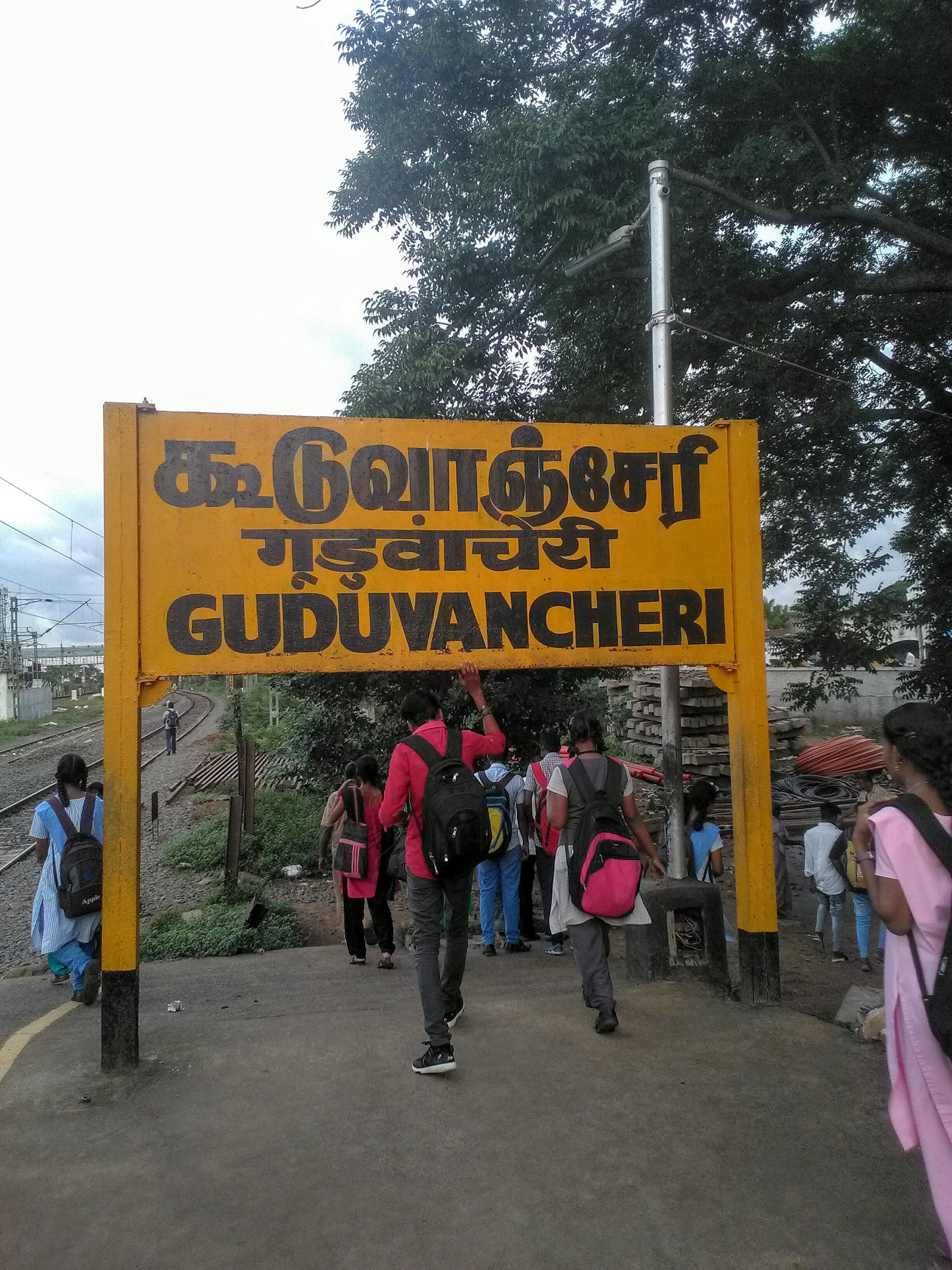Guduvancheri railway station - Wikipedia