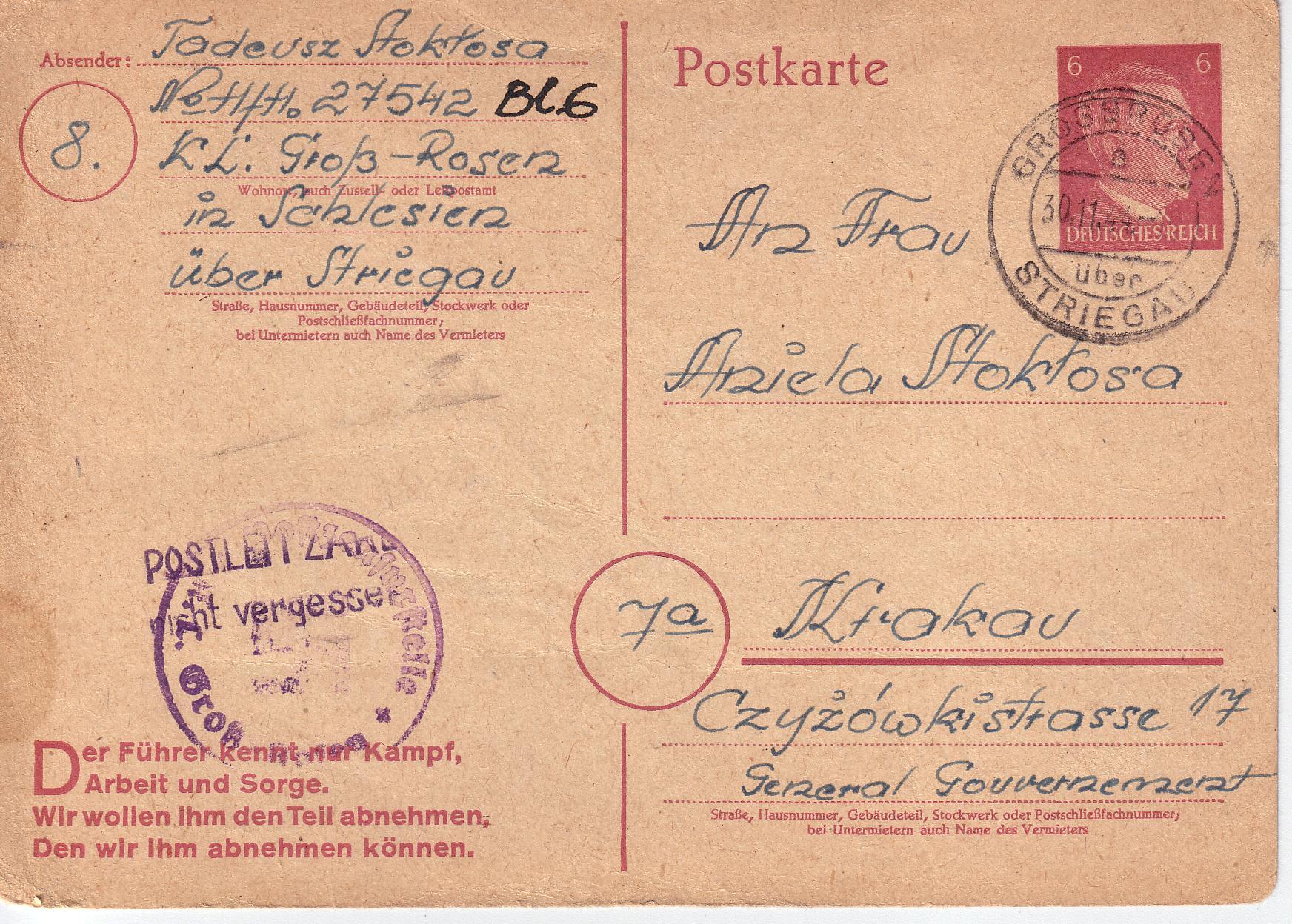 Datei:Häftlingspostkarte aus dem KZ Groß Rosen.jpg