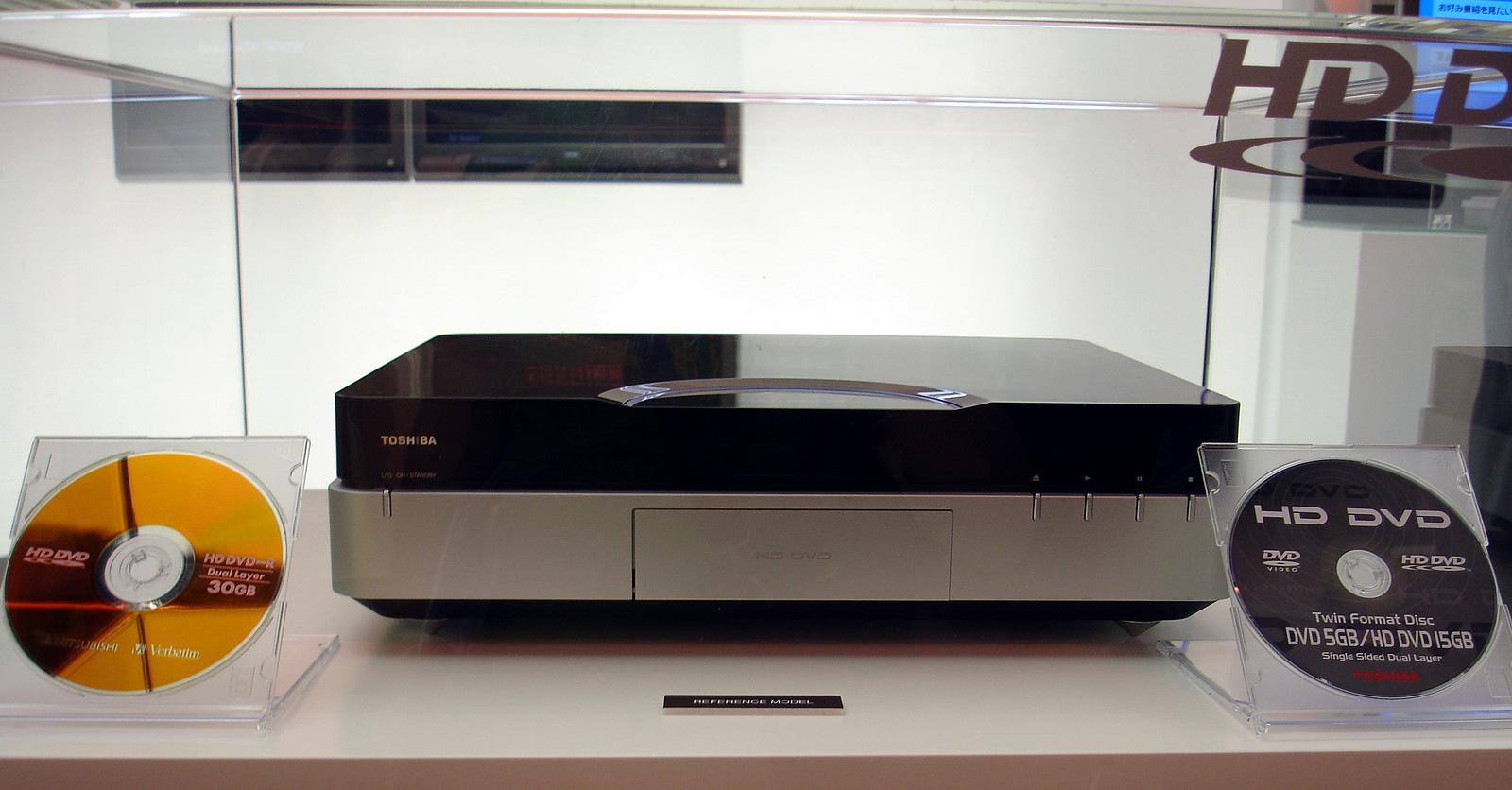 File:IFA 2005 Toshiba HBS A 001 HD-DVD Player (Dual-Layer