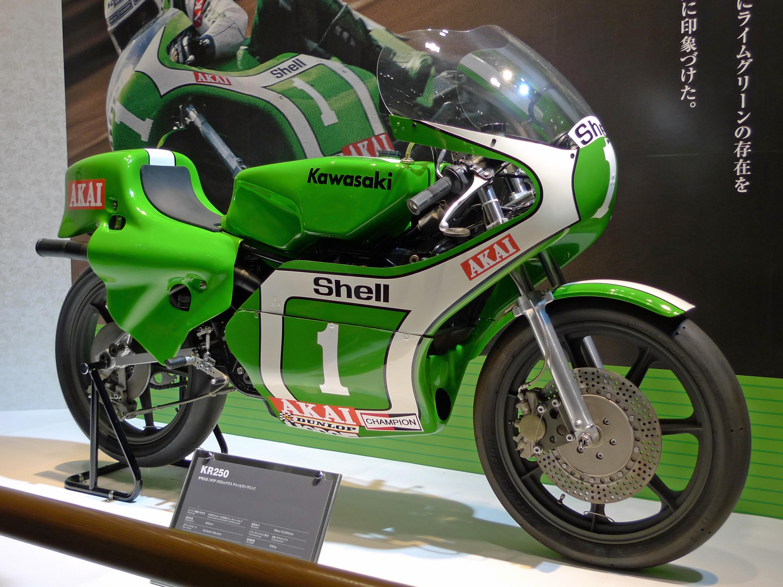 kawasaki motor com: