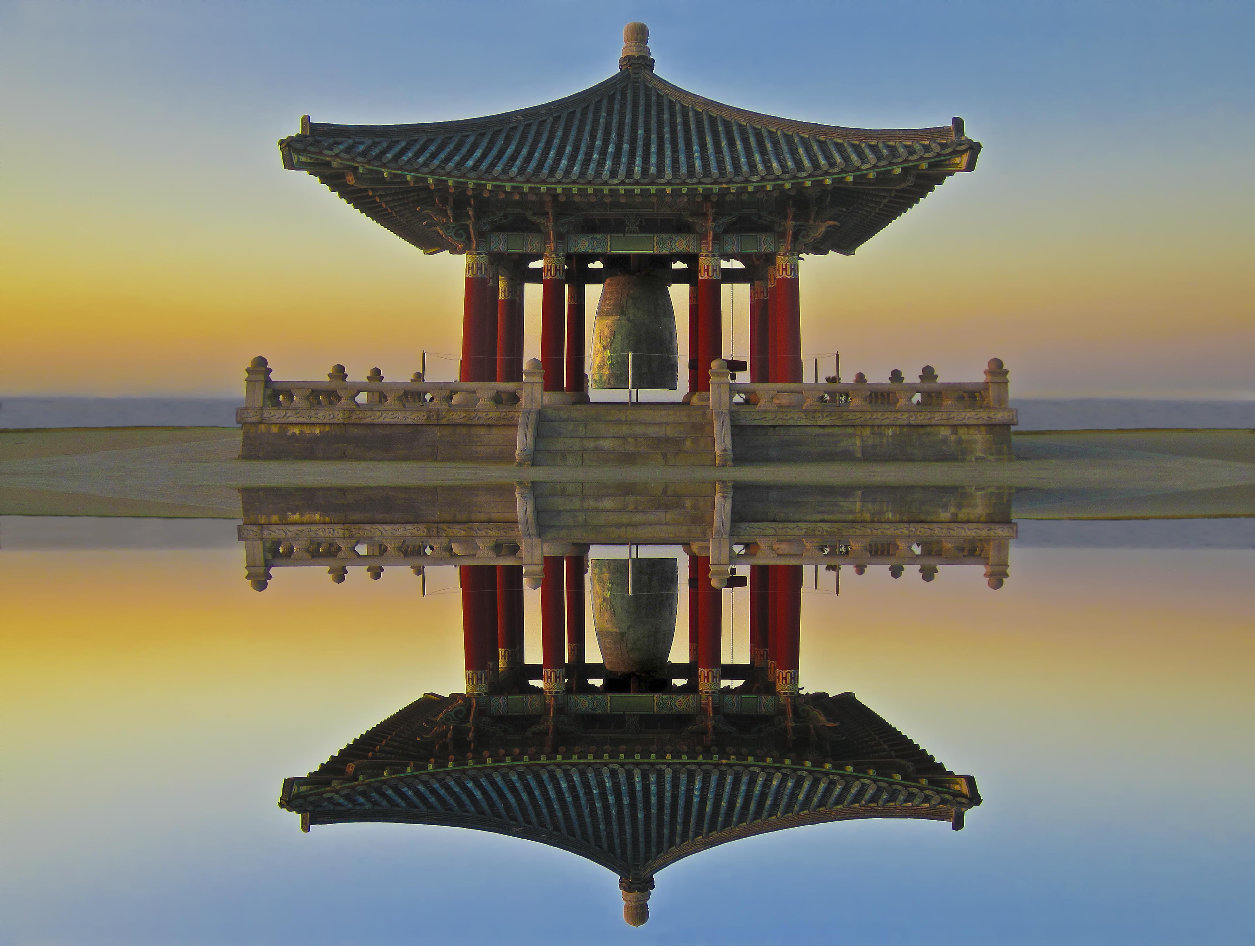 File:Korean Friendship Bell~reflection.jpg - Wikipedia