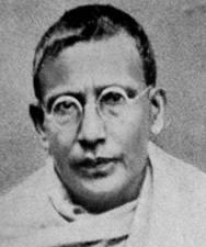 Krishna Chandra Bhattacharya