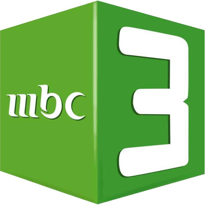 إم بي سي 3 ويكيبيديا