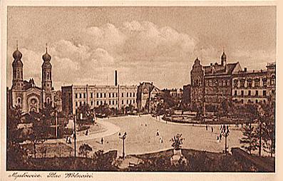https://upload.wikimedia.org/wikipedia/commons/6/62/Mys%C5%82owice_Synagoga_lata_30.jpg