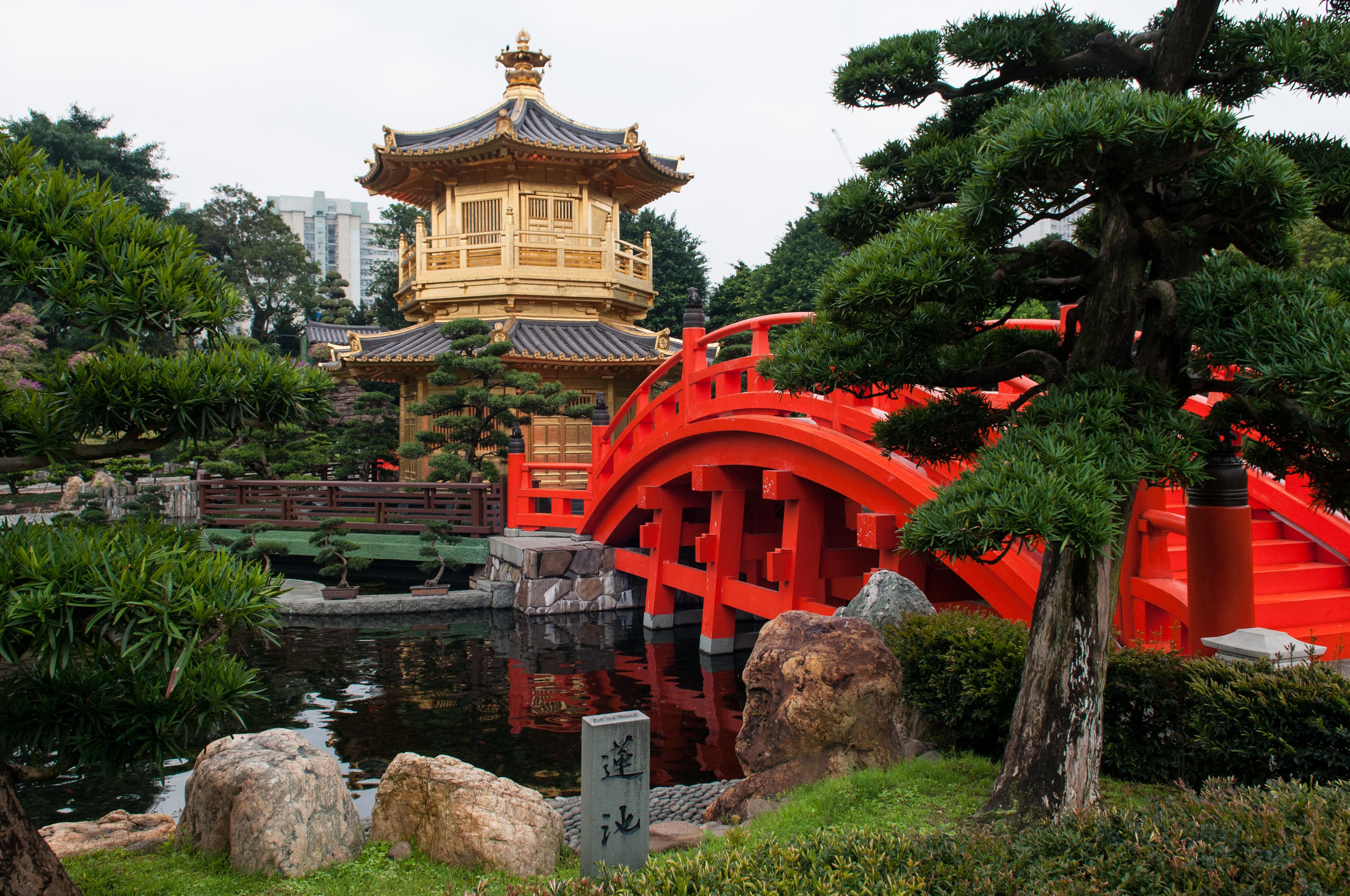 File Nan Lian Garden Hong Kong 6847707142 Jpg