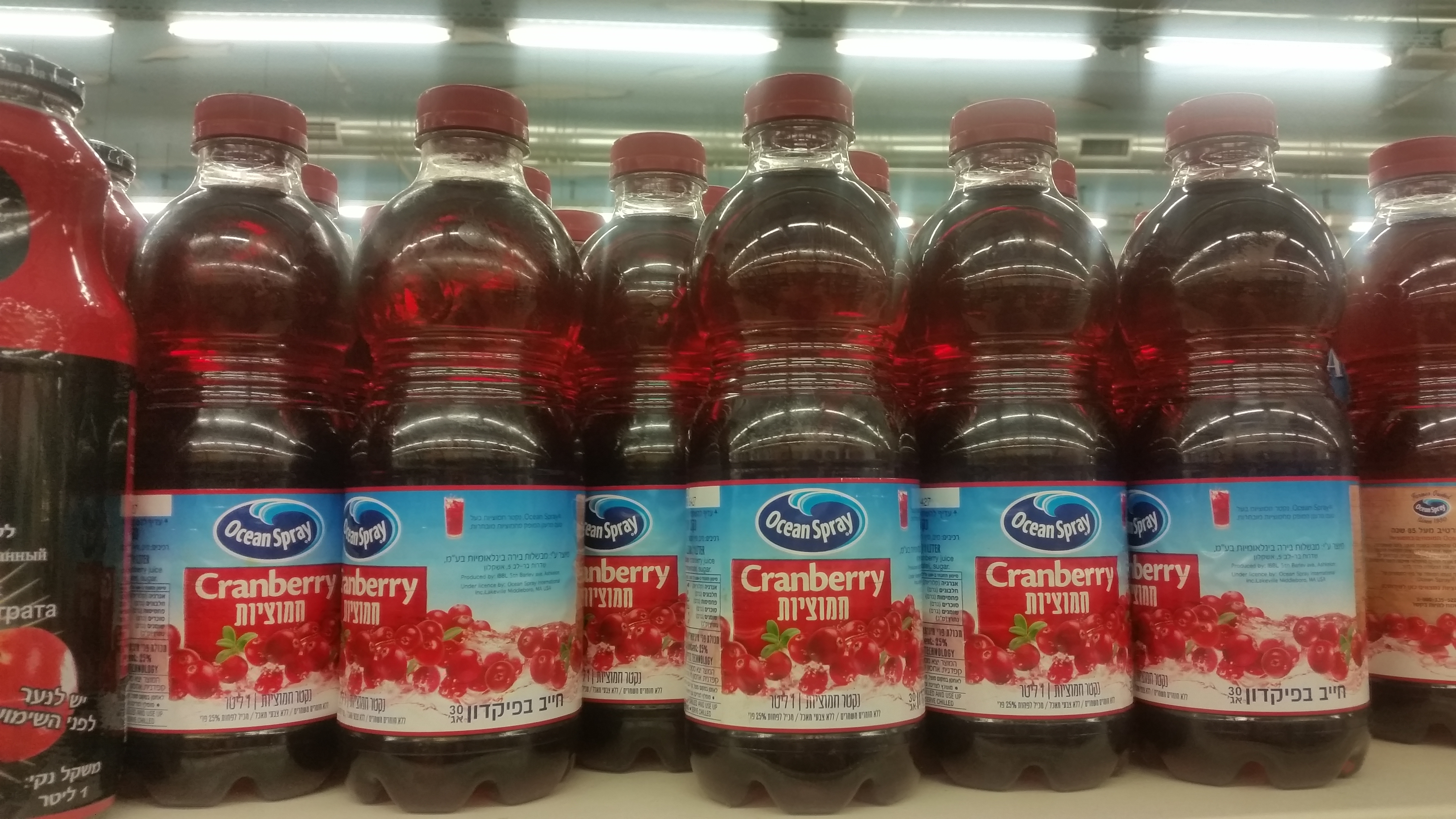 File Ocean Spray Cooperative product in Israel Wikimedia mons