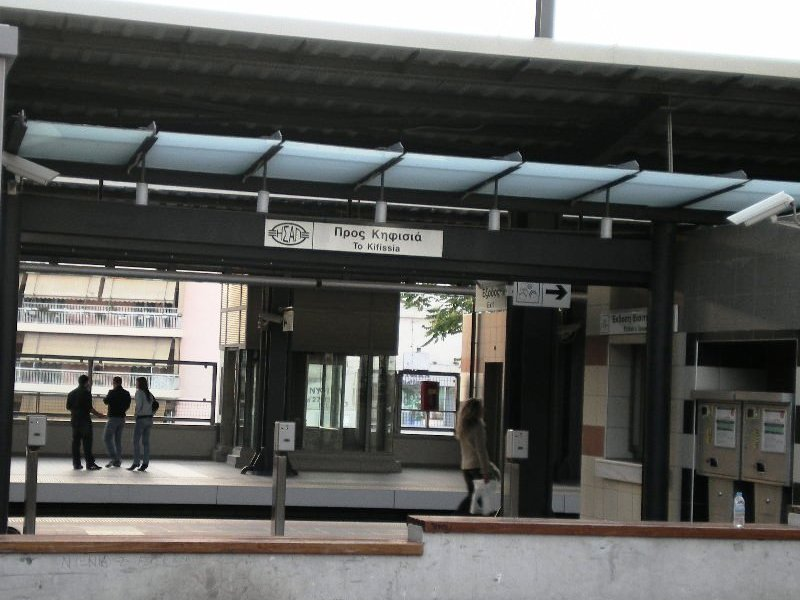 pefkakia station wikipedia