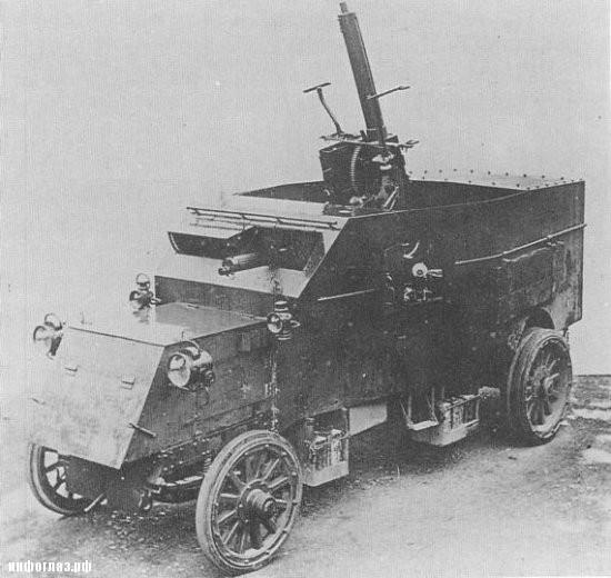 Pierce-Arrow_armoured_AA_lorry.jpg