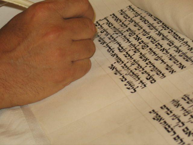 הכנסת ספר תורה במצפה