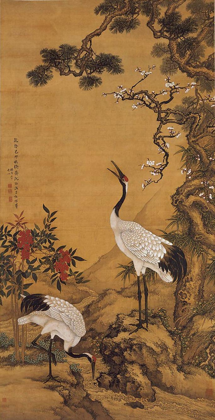 Pine, Plum and Cranes.jpg