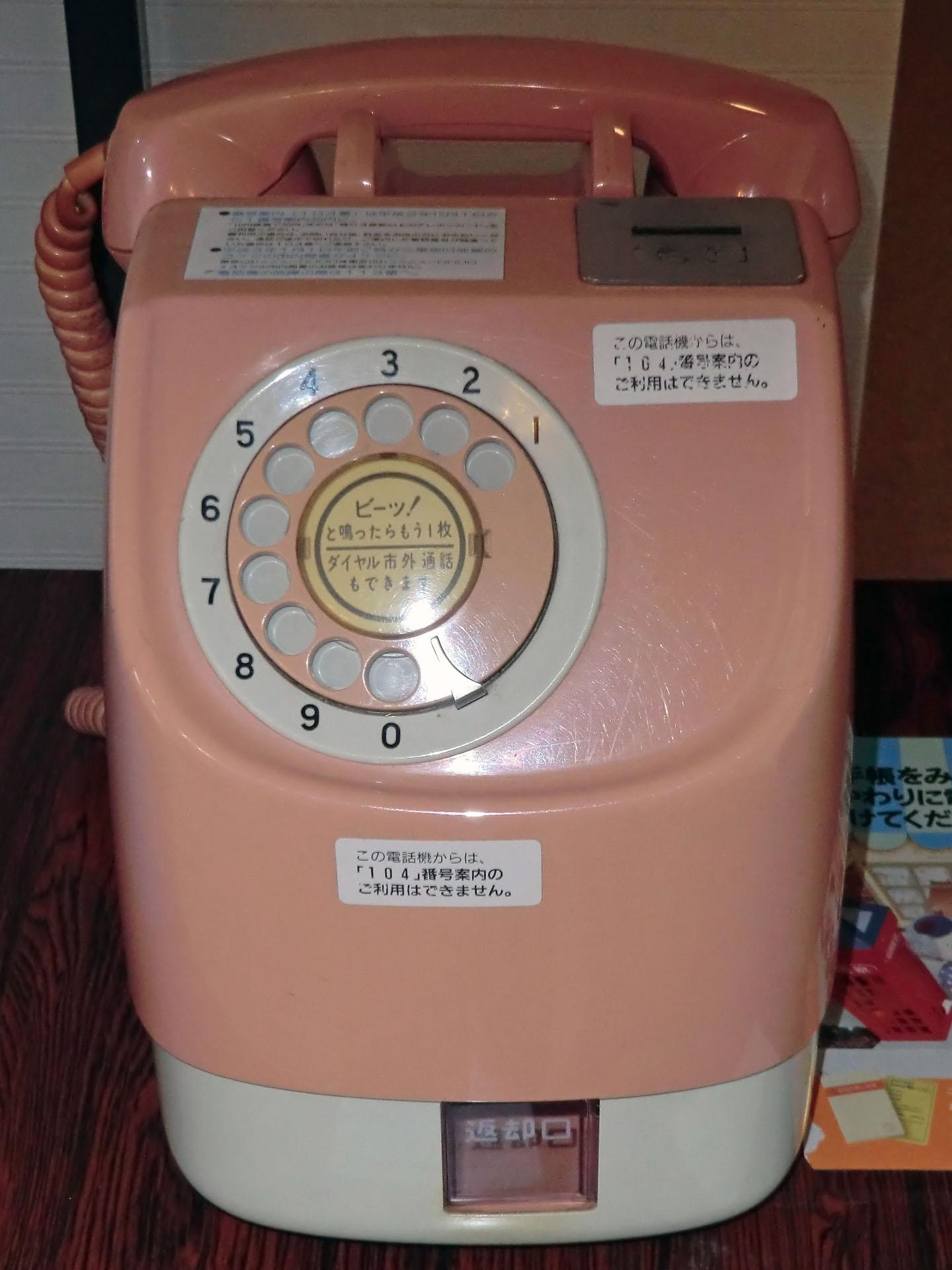 電話 ピンク の