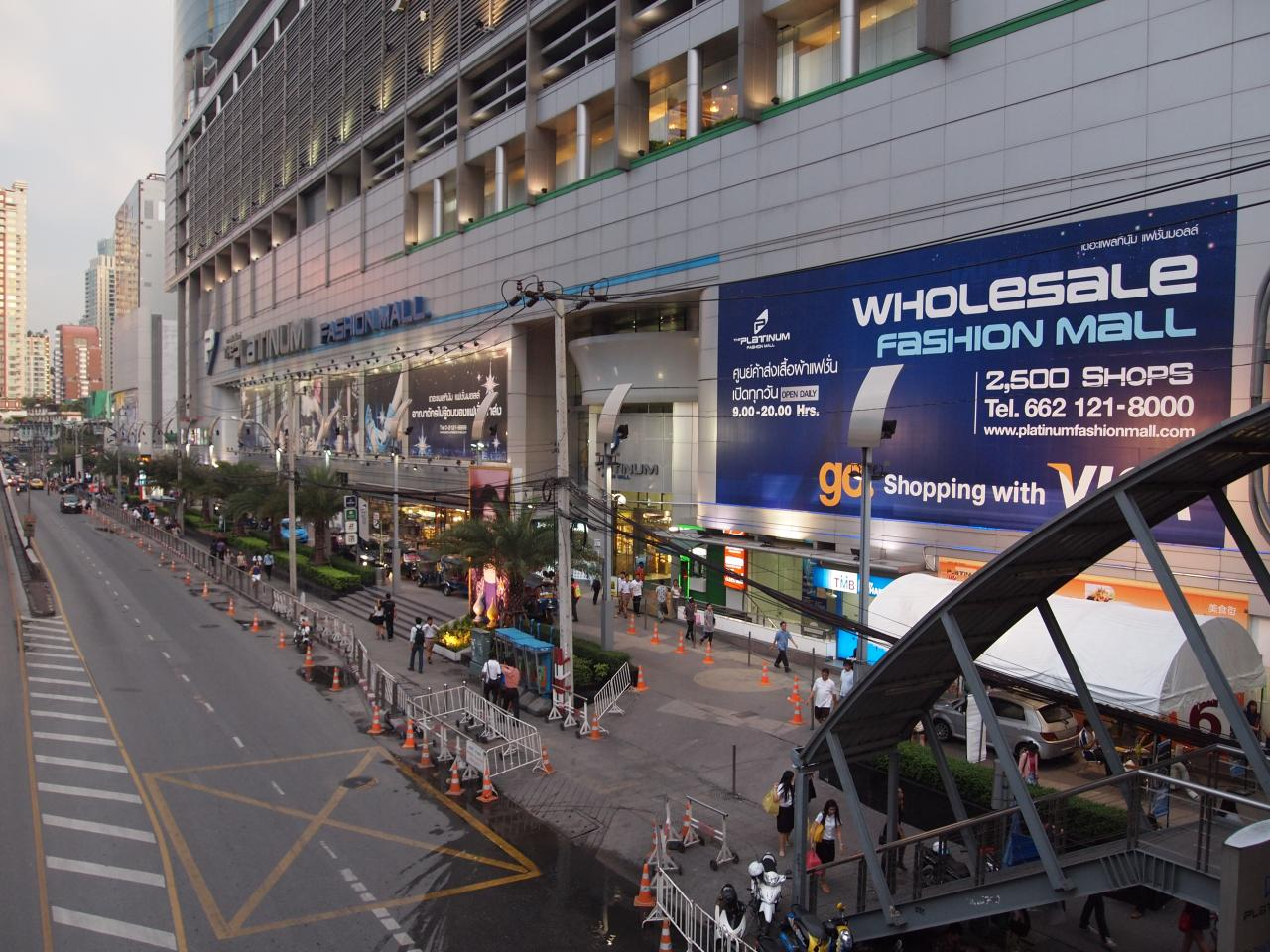 Shopping Malls in Bangkok - Bangkok Shopping Centres