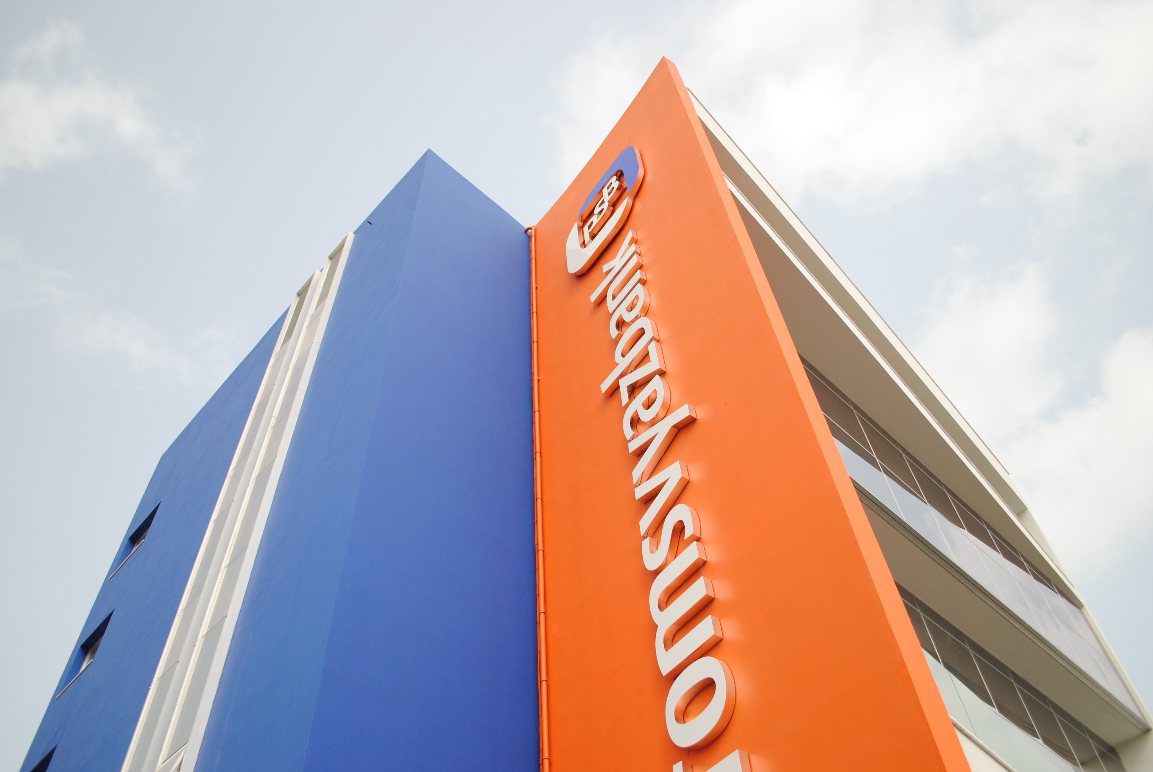 What advantageous contribution can Promsvyazbank offer its customers