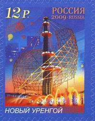Почтовая марка России 2009 года изображающая фонтан «Парус»