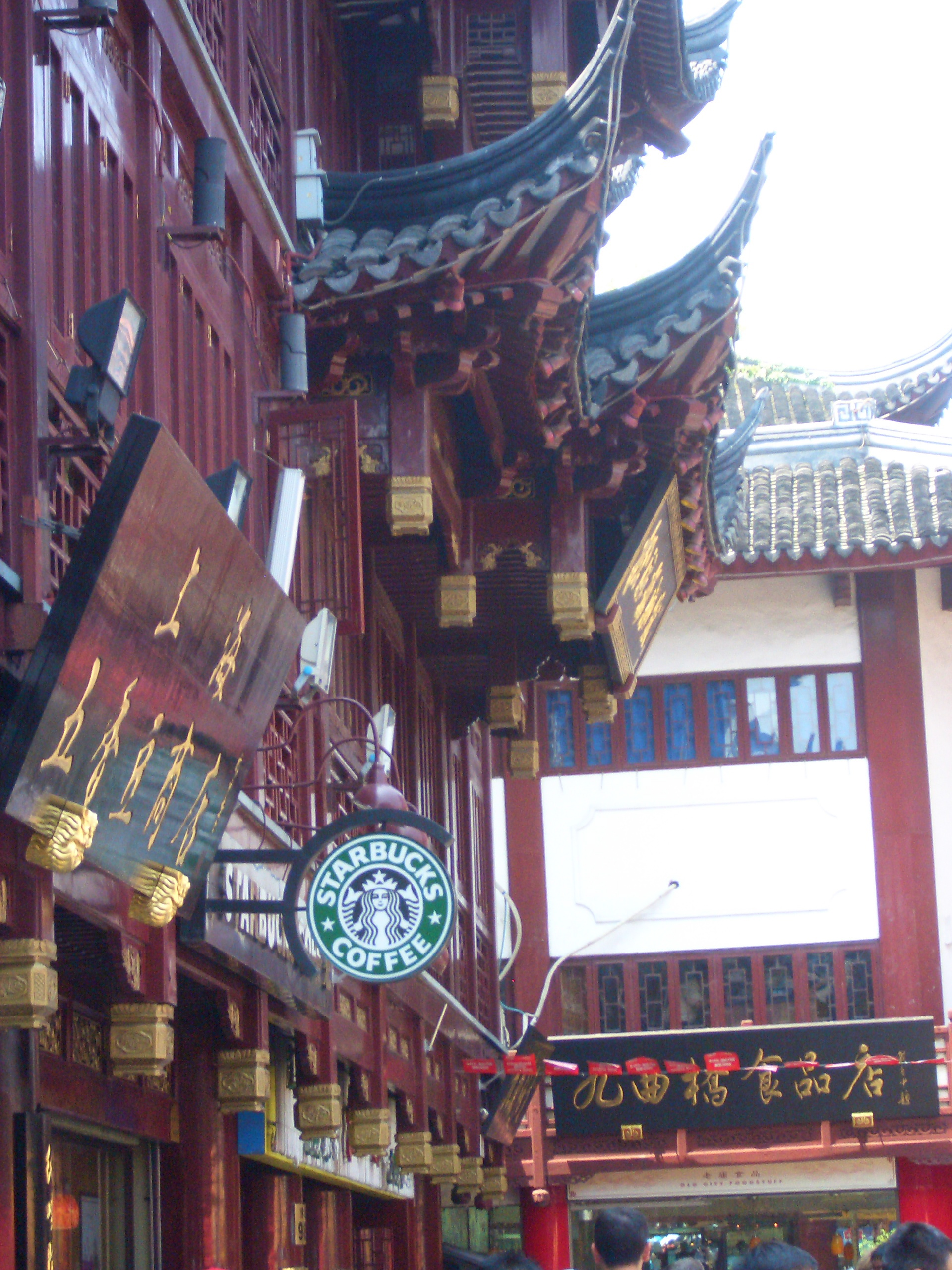 File Starbucks At Yu Garden In Yuyuan By Ms President Jpg