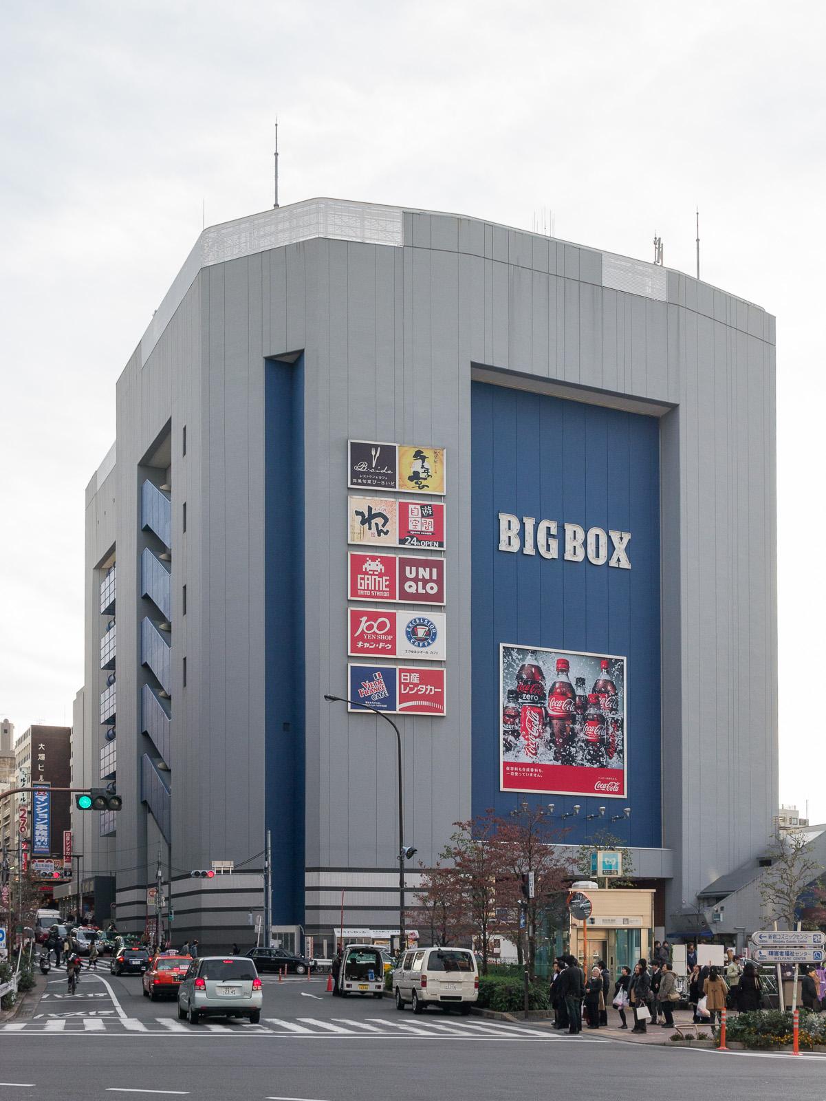 Image result for big box takadanobaba