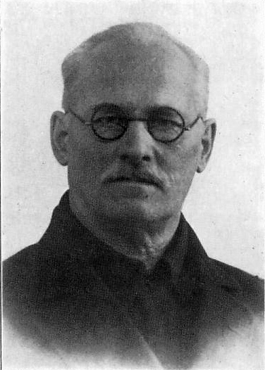Троицкий, Алексей Алексеевич