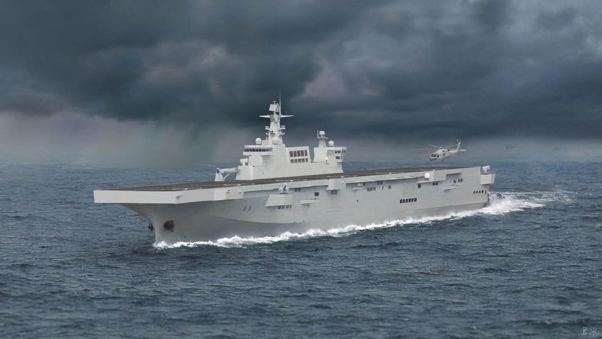 Type 075.jpg