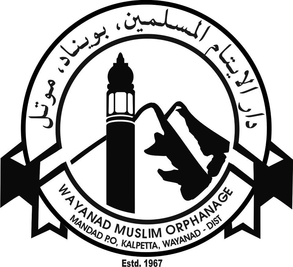 Wayanad Muslim Orphanage - Wikipedia