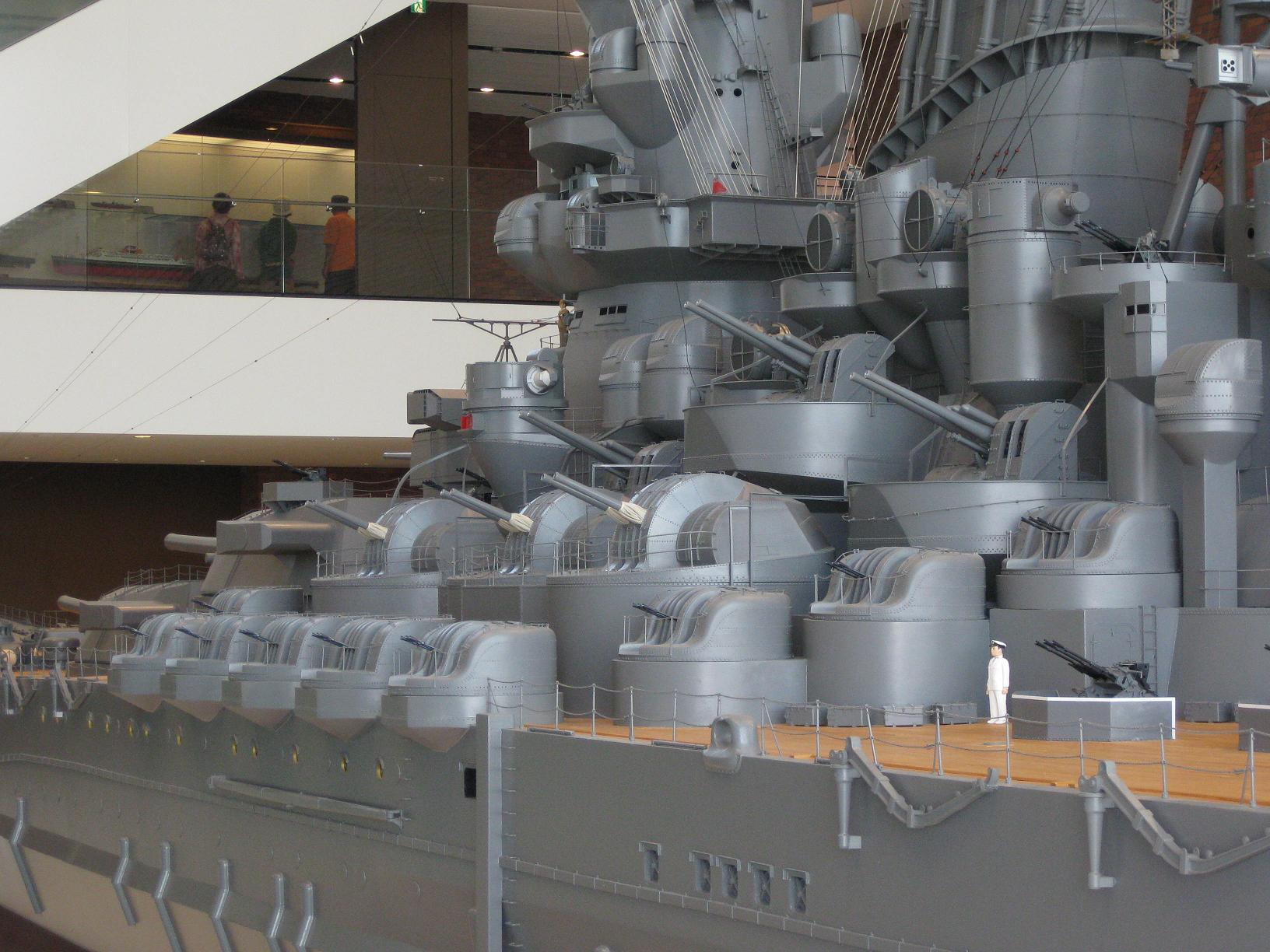 File:Yamato model AA guns.jpg - Wikimedia Commons