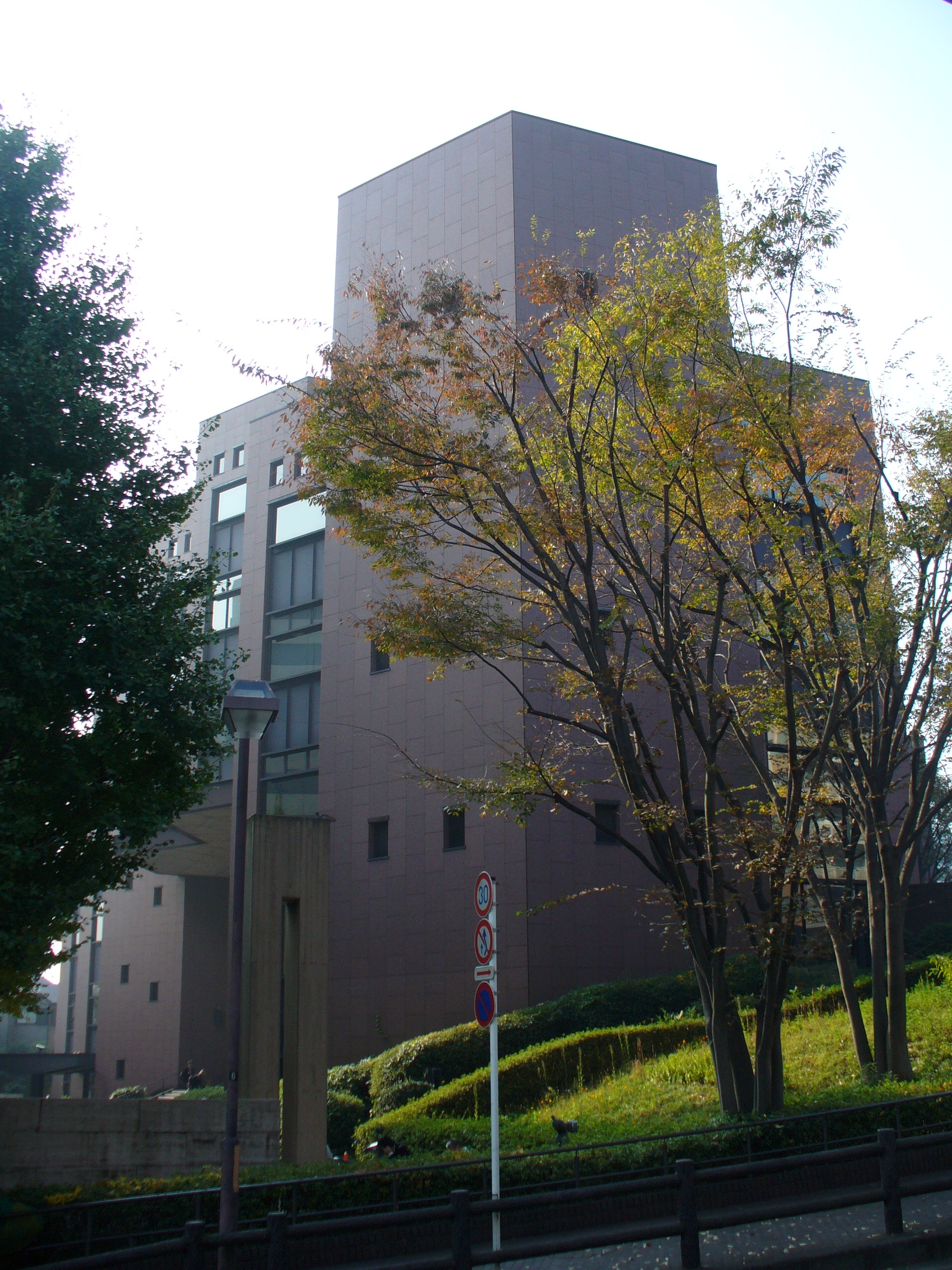 横浜 中央 図書館 横浜市立図書館 開館時間・休館日