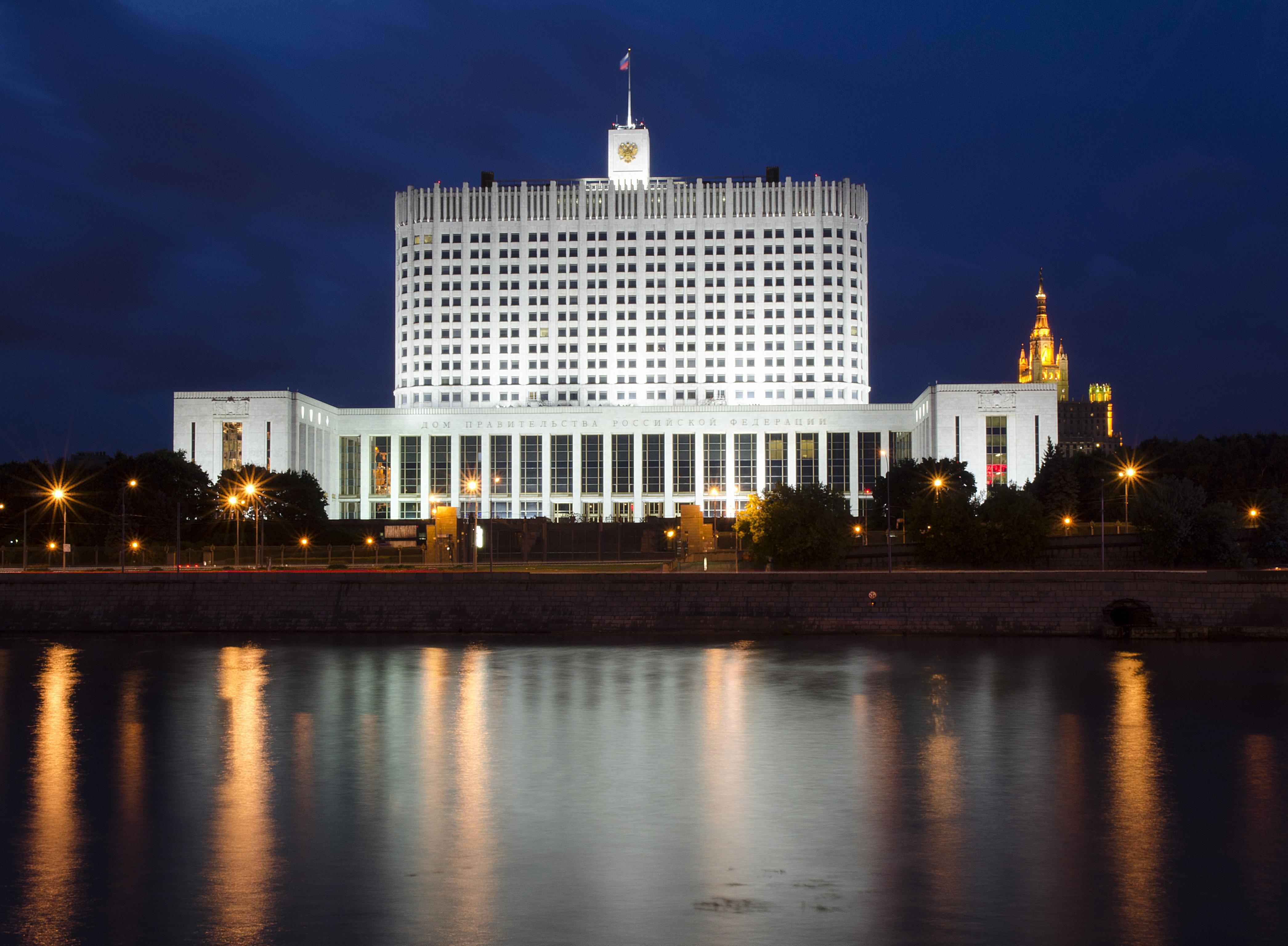 Где находится дом правительства