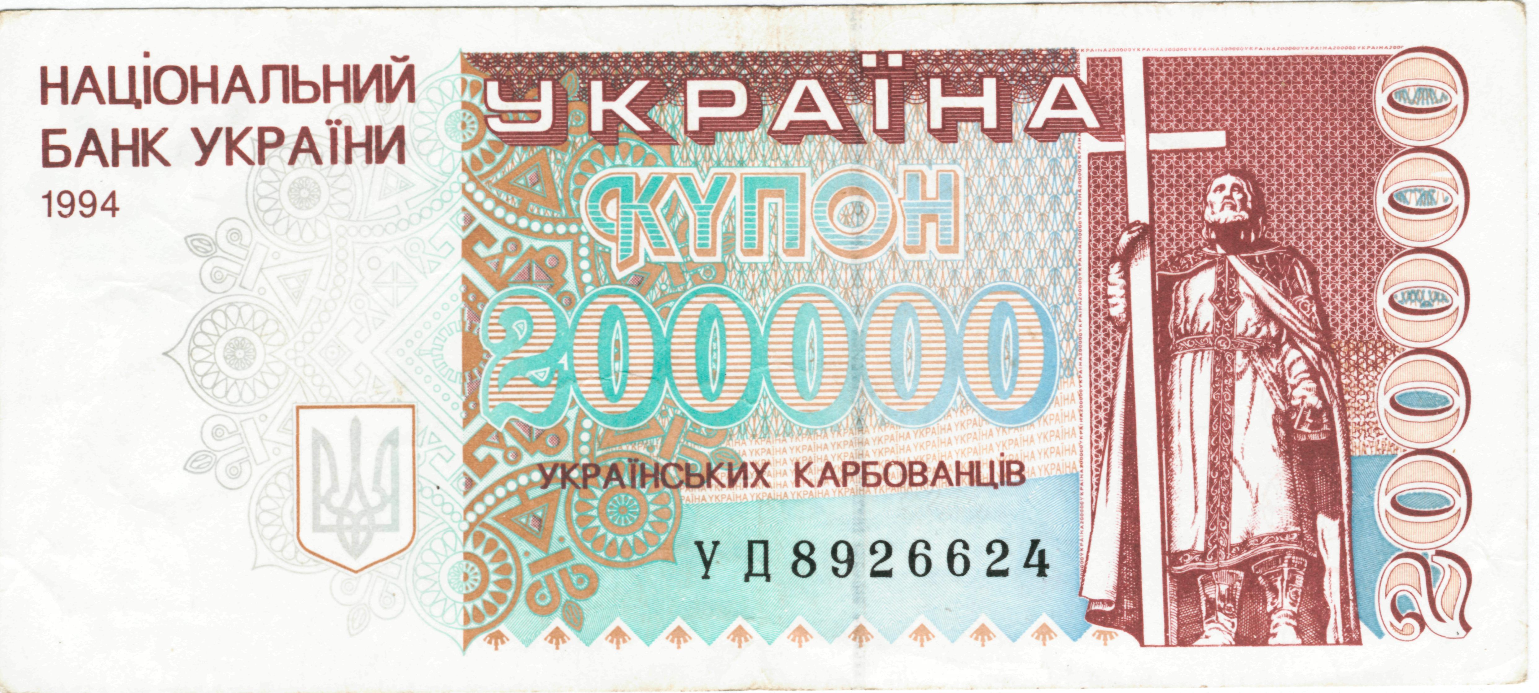 У мужчины в столице отняли сумку с 2,4 млн грн - Цензор.НЕТ 8569
