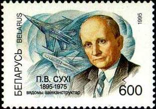 Soviet aerospace engineer