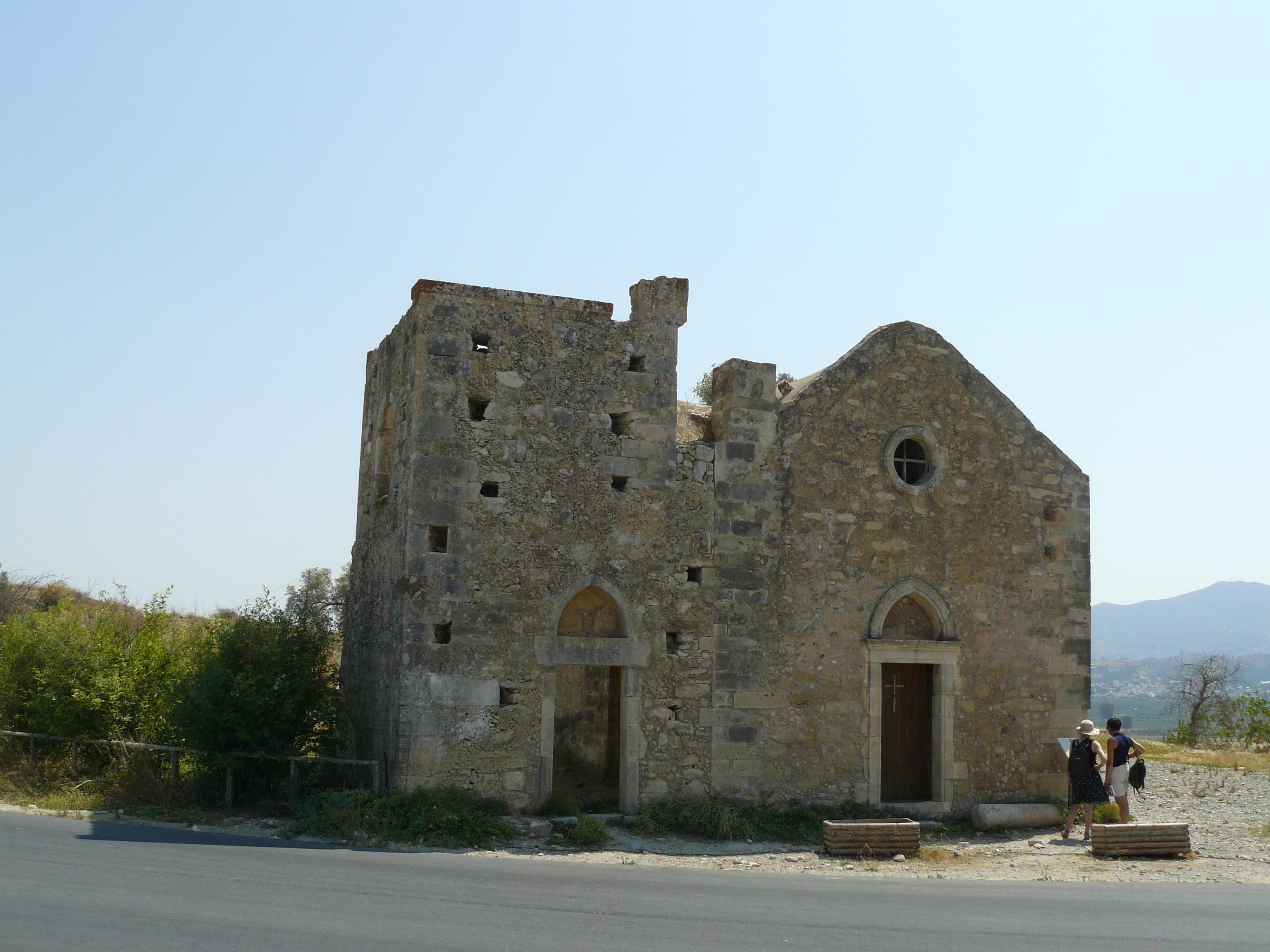 File:Agios Ioannis (Festos)-Agios Georgios church 3.JPG ...