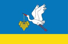 Прапор Арцизького району