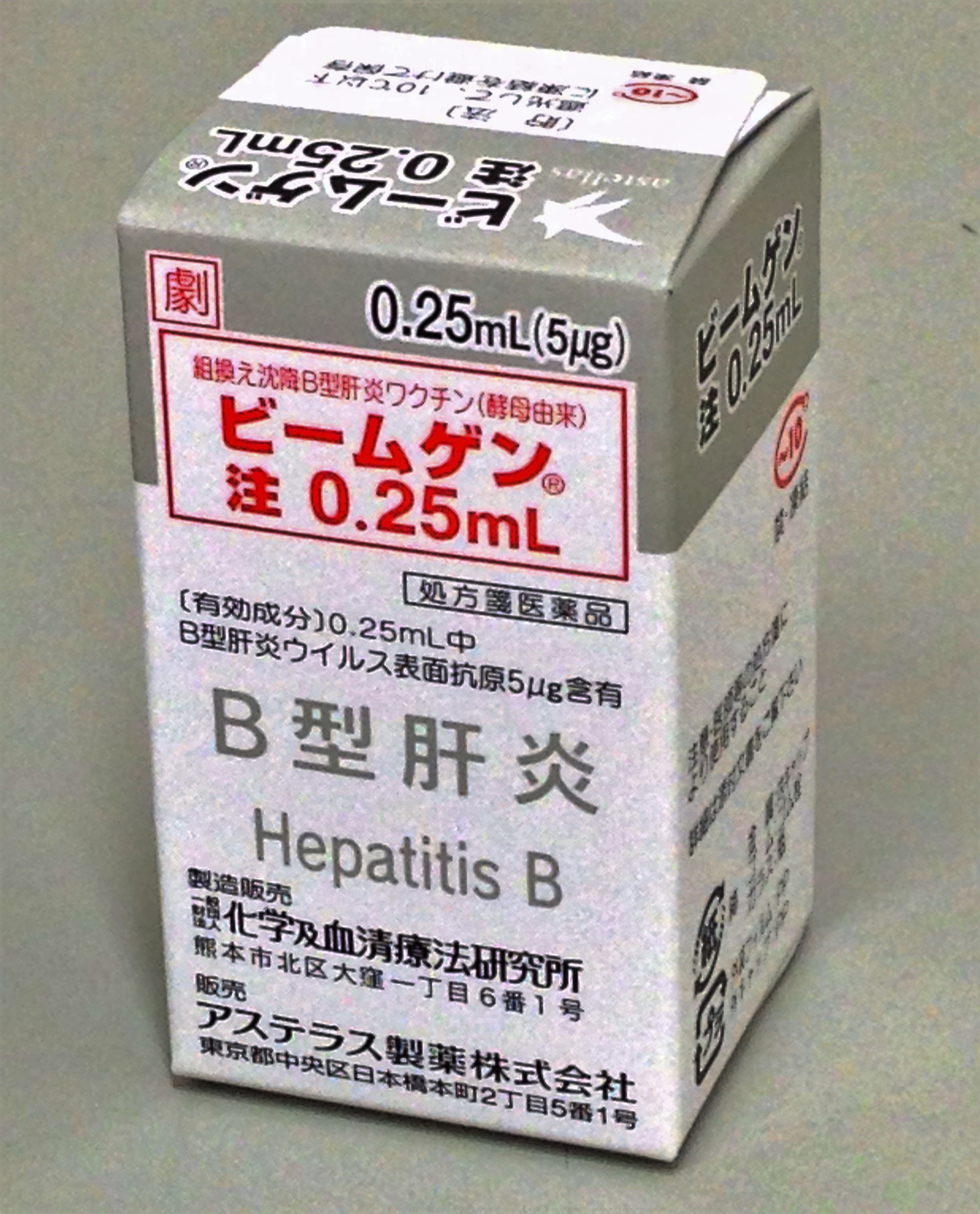 Hepatitis B vaccine - Wikipedia