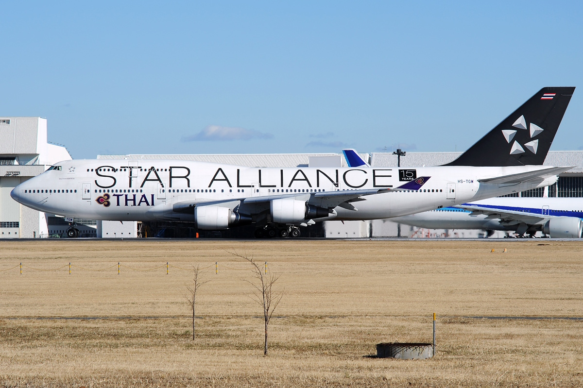 star airways Star alliance air travel awards you are here star alliance air travel awards you can use award miles to fly on any star alliance® network airline — the airline network that opens your travel possibilities to more than 1,000 destinations worldwide.