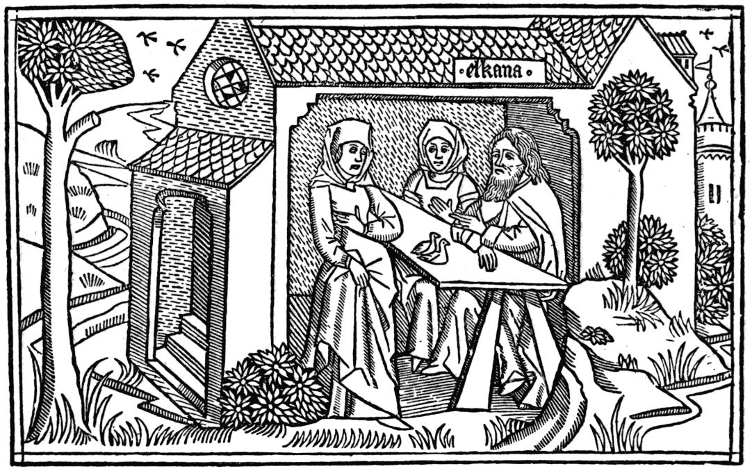 פוליגמיה ויקימילון