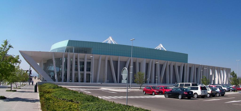 Centro De Convenciones Banamex Mexico City