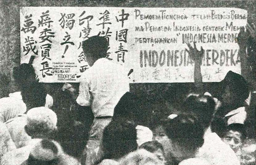 Indonesia cinese dating Incontri a Edimburgo