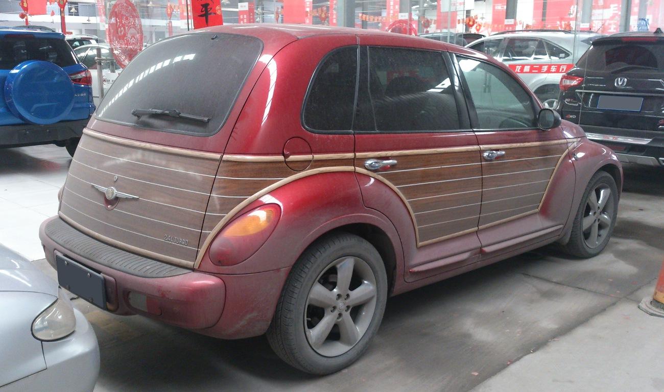 File Chrysler Pt Cruiser Woody Kit 04 China 2016 07