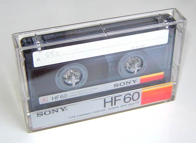 File:Compact audio cassette 1.jpg