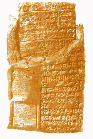 English: Babylonian legal tablet from Alalakh ...