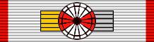 Командор 1 класса ордена Данеброг