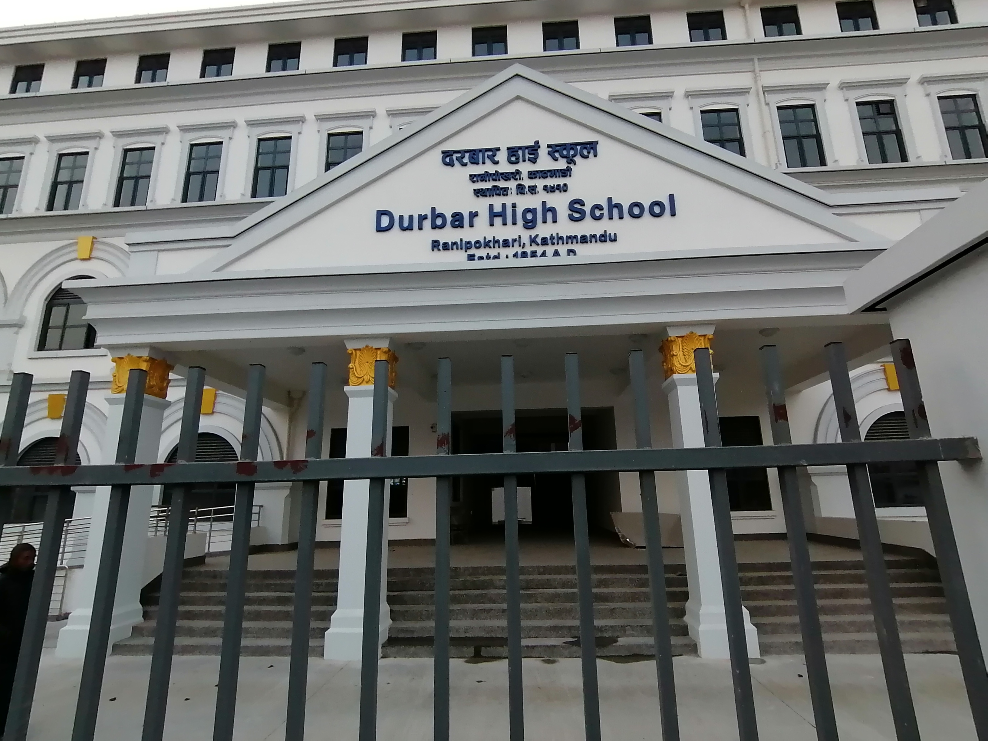 Durbar High School - Wikipedia