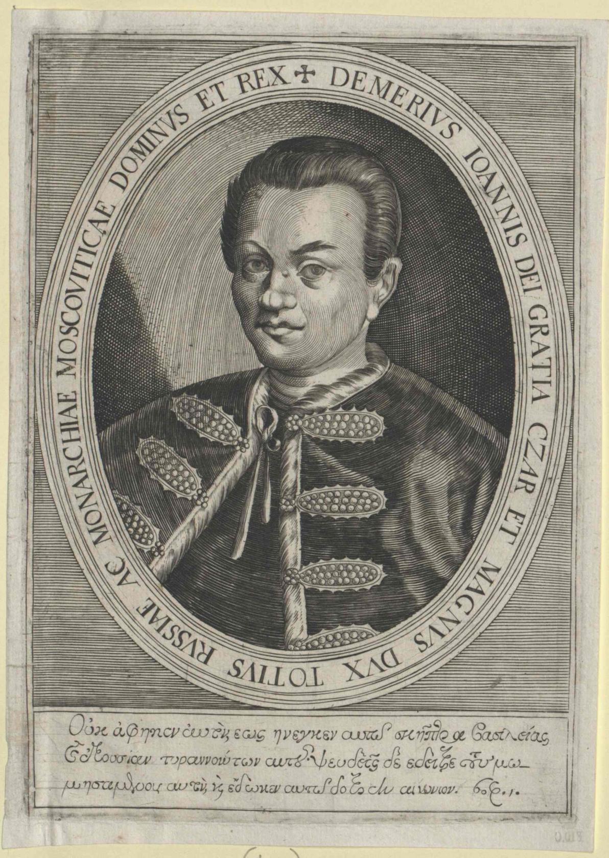 Dymitr Samozwaniec I.jpg