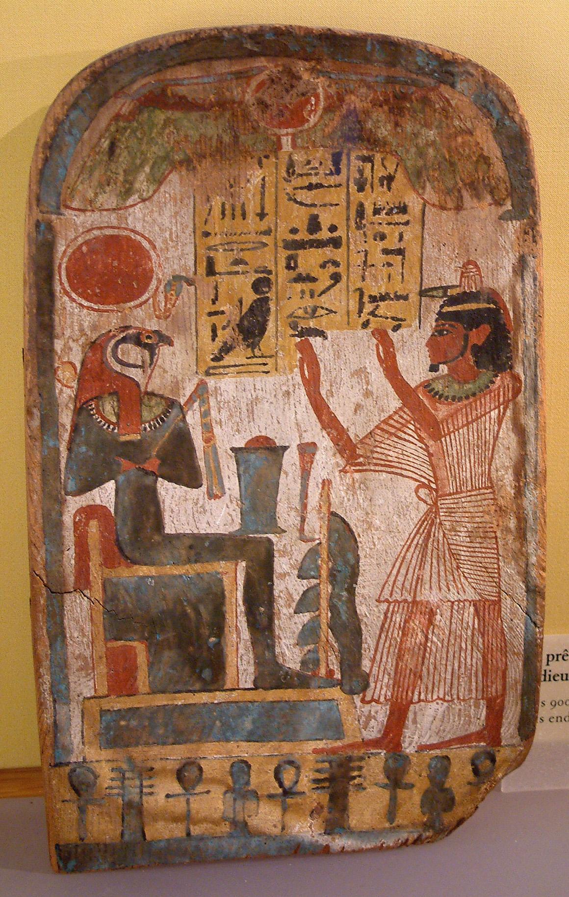 resourcesforhistoryteachers / Polytheistic Religion of