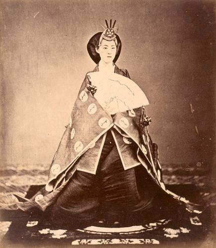 Empress Consort Haruko