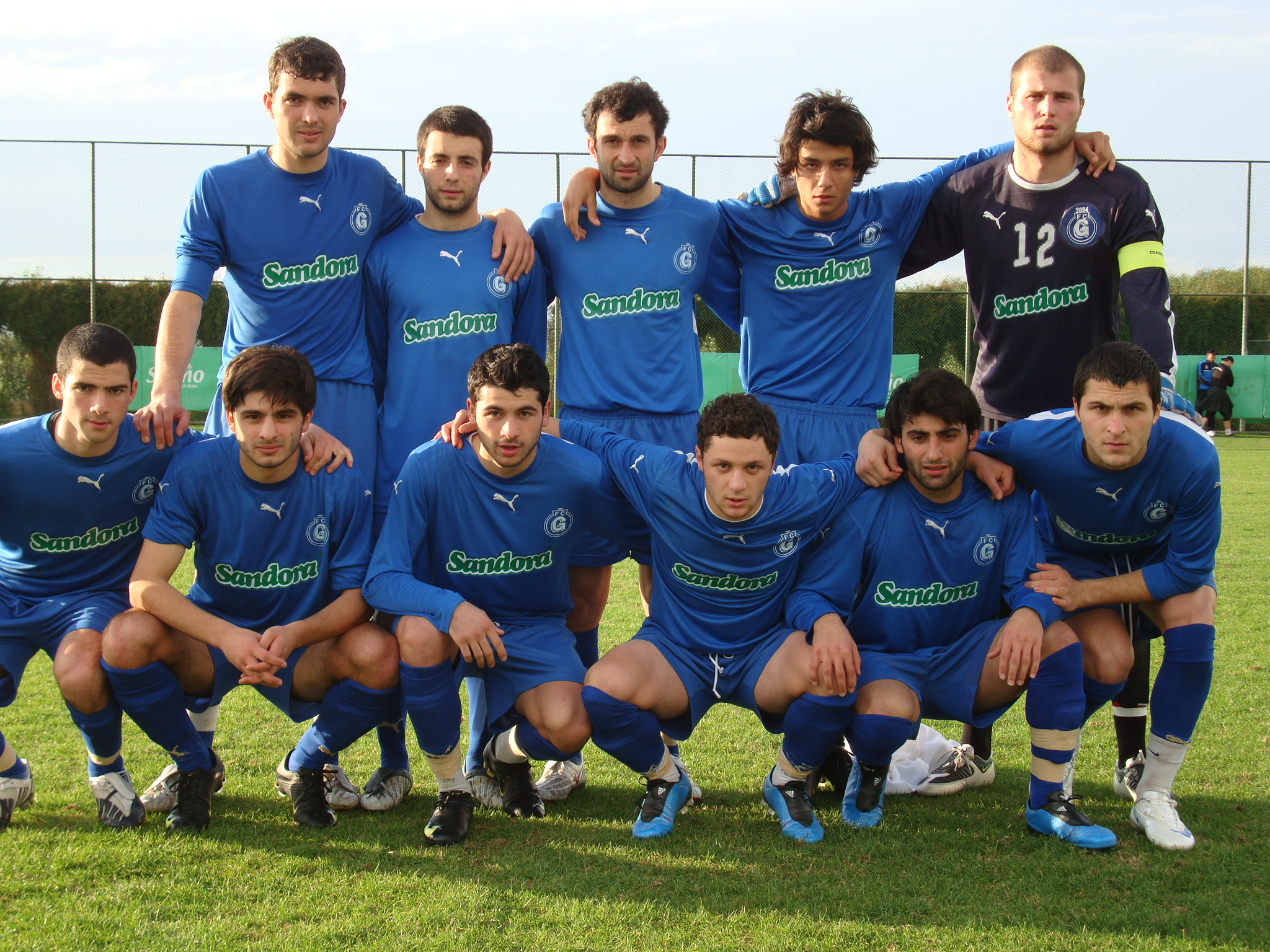 Resultado de imagem para FC Gagra