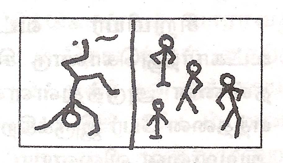 Line Draw Game File Game Somersault Ball Line