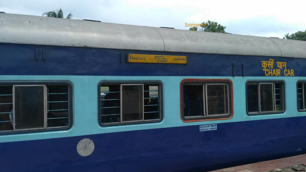 Silchar - Dharmanagar Passenger - Wikipedia