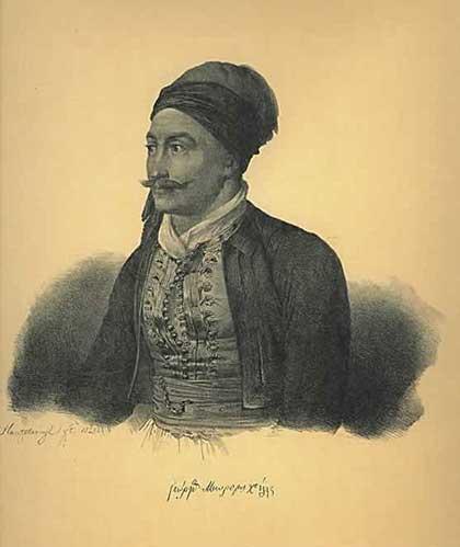Ο Γεώργιος Μαυρομιχάλης ήταν Έλληνας  Φιλικός, αγωνιστής του 1821 και ένας από τους δολοφόνους του Ιωάννη Καποδίστρια.