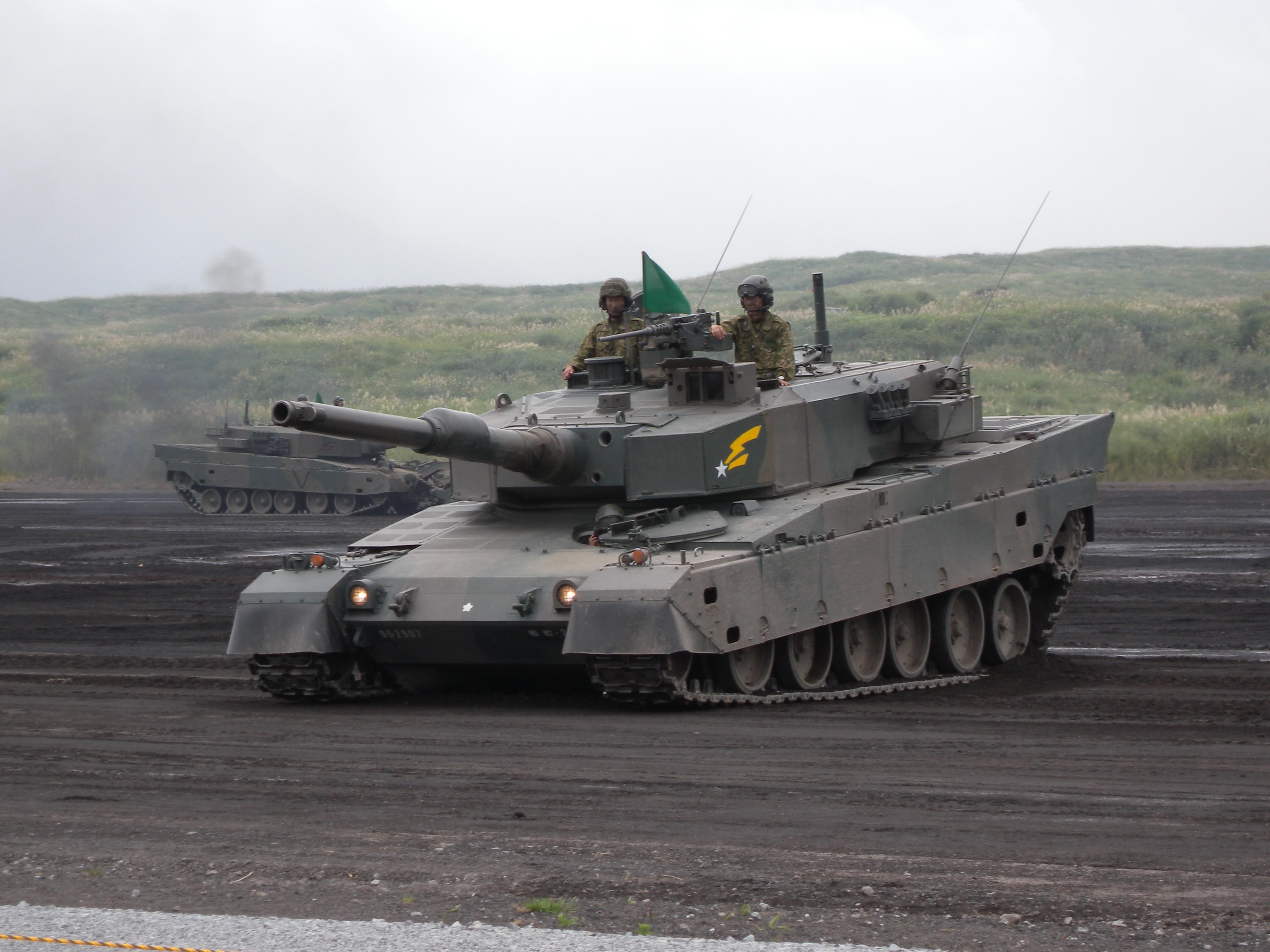 JGSDF_type90_tank.JPG