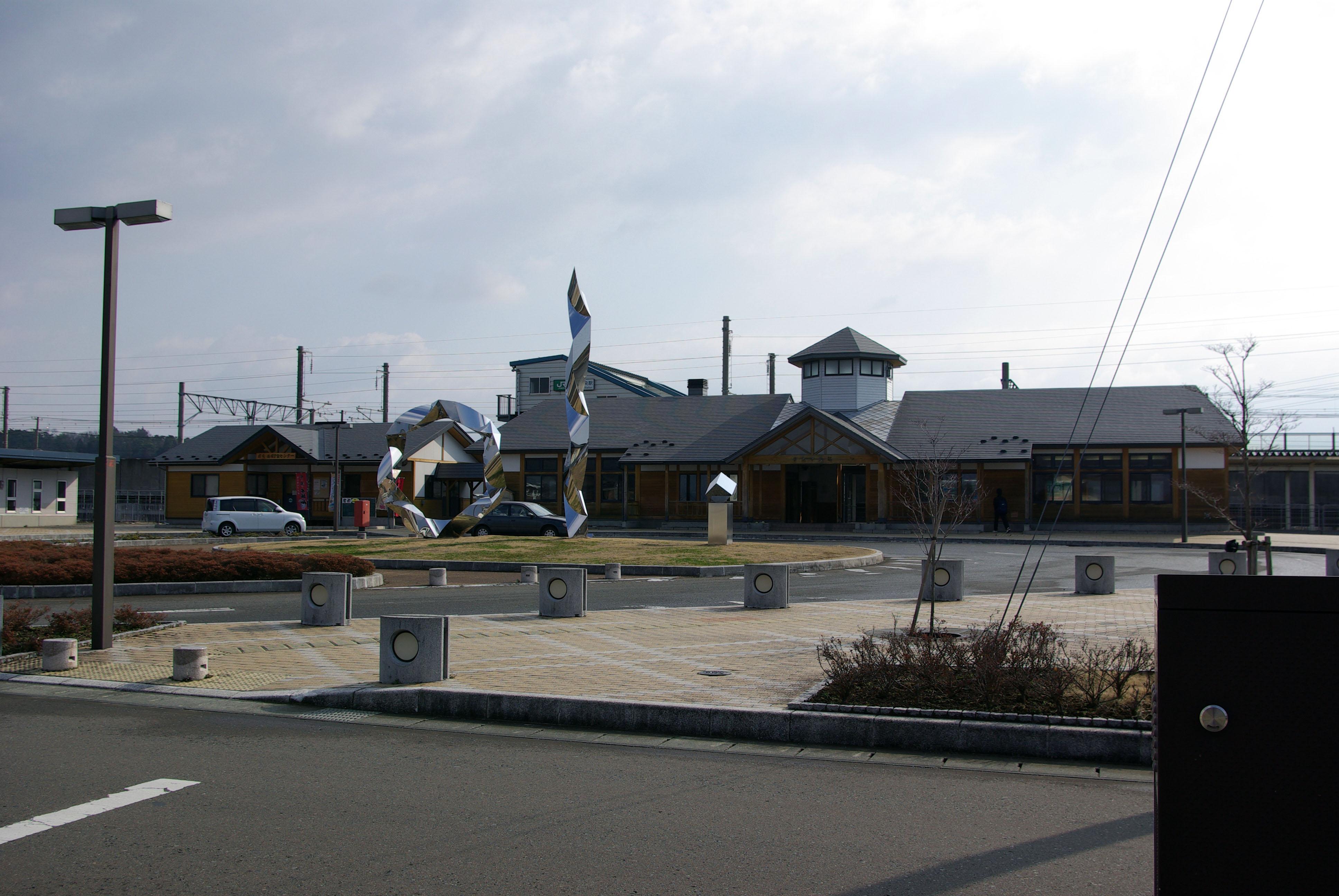 紫波中央車站