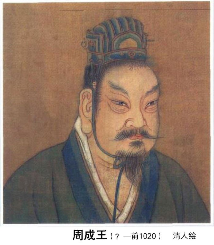 king cheng of zhou wikipedia